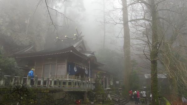 2015 Japan Three Island Tour