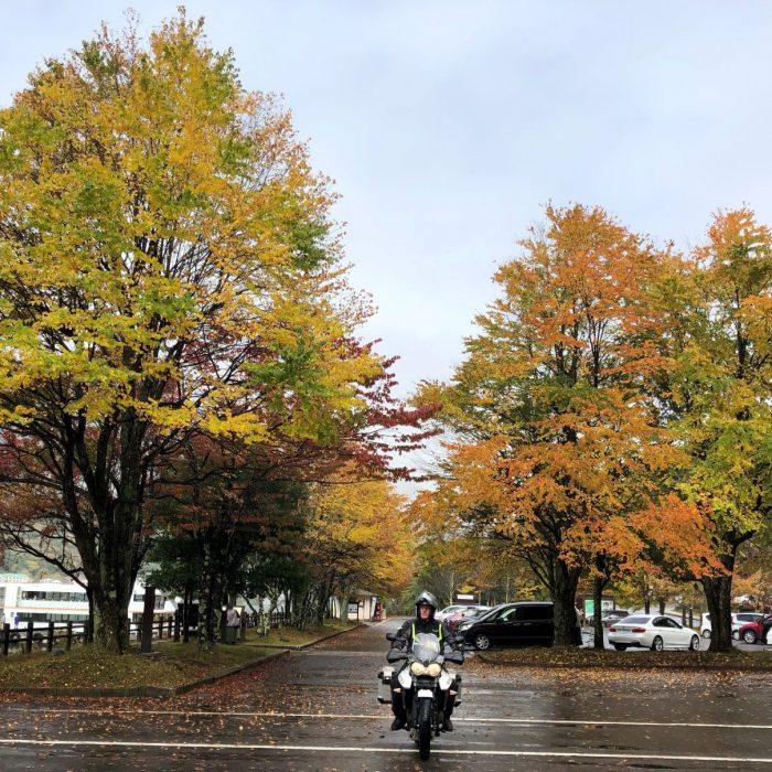 JAPAN THREE ISLAND FALL COLORS ADVENTURE